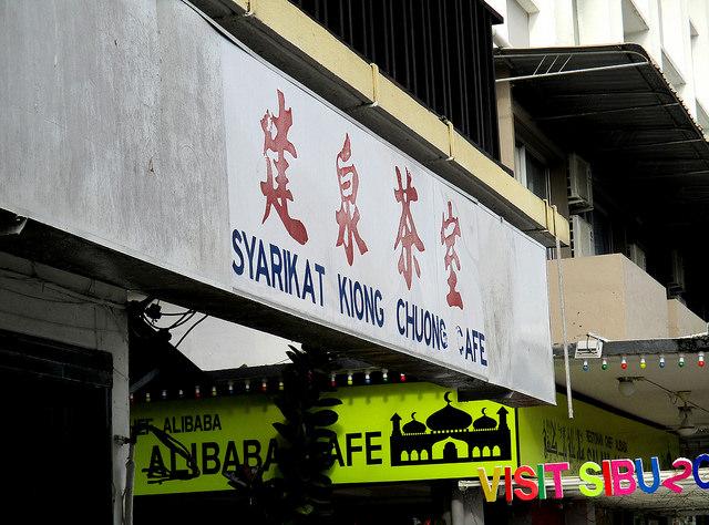 Syarikat Kiong Chuong Cafe