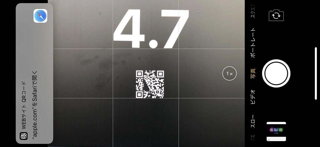 Apple新宿のQRコード