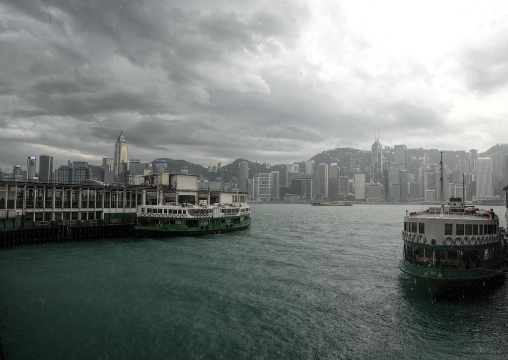 Hong Kong. Star Ferry.