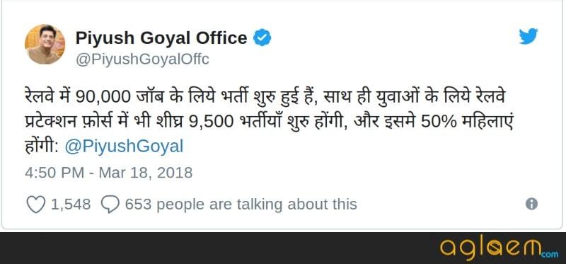 Railway Recruitment 2018: 9500 Vacancies in Railway Protection Force (RPF), Says Piyush Goyal