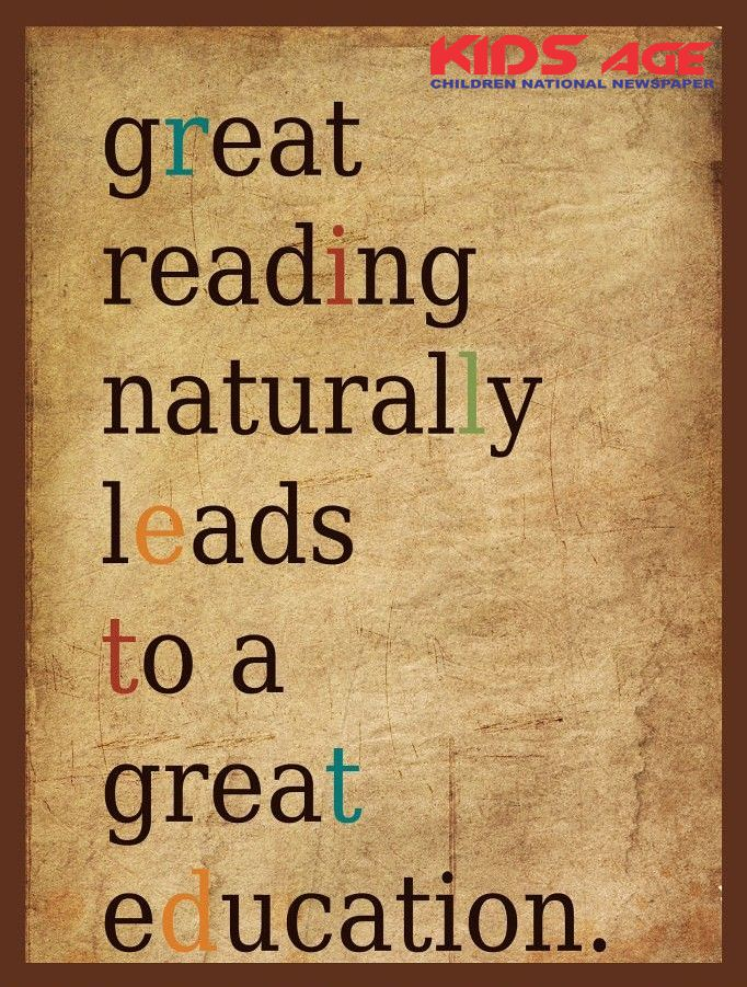 educational quotes best educational thought kidsage newspaper