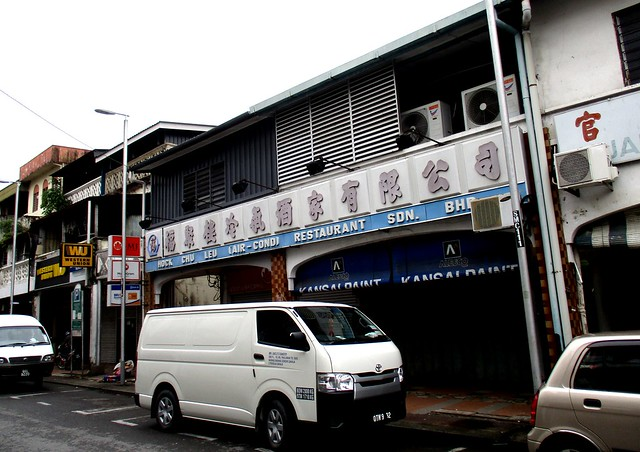 Hock Chu Leu Restaurant
