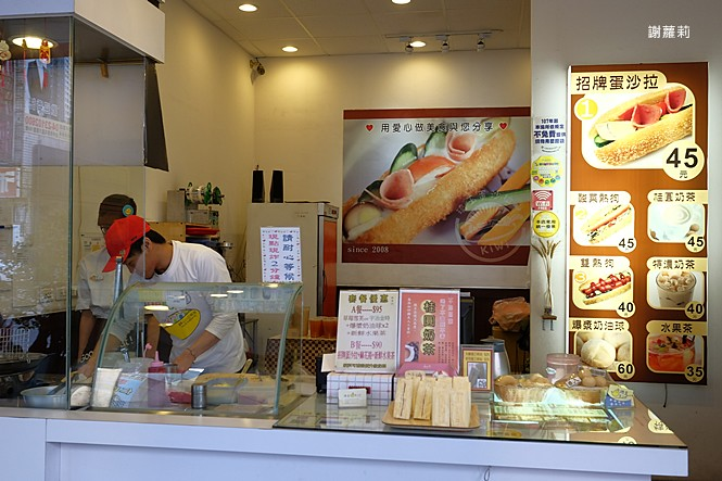 39040089660 9cf0ab6920 b - 琦玉蛋沙拉(公益店) | 台中下午茶 台中早餐推薦,季節限定,原來古早味營養三明治也可以長得超級美!