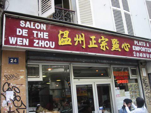 Belleville salon de the wen zhou 24 rue belleville juliette lelchuk flickr - Salon de massage belleville ...