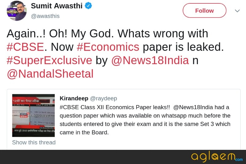CBSE 12th Economics Paper Leaked on 26 March 2018 Or Not: Latest Reports