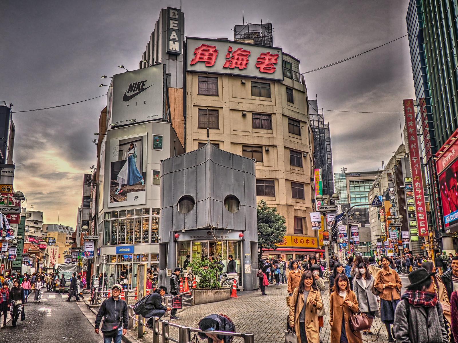 警察 署 渋谷 渋谷警察署の免許更新手続の案内