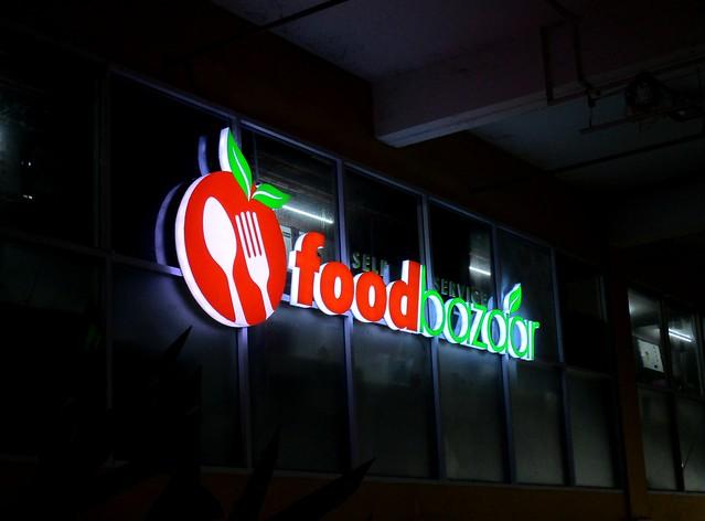 Food Bazaar 1