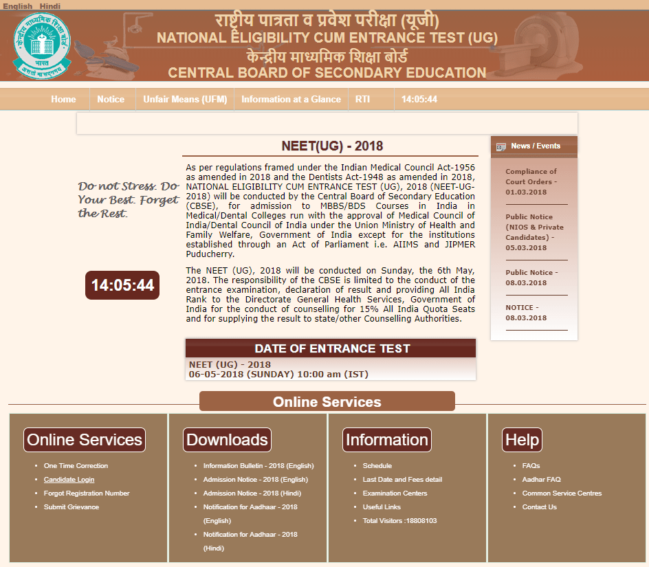 NEET 2018 Admit Card release date as per CBSE; Know how to download at cbseneet.nic.in