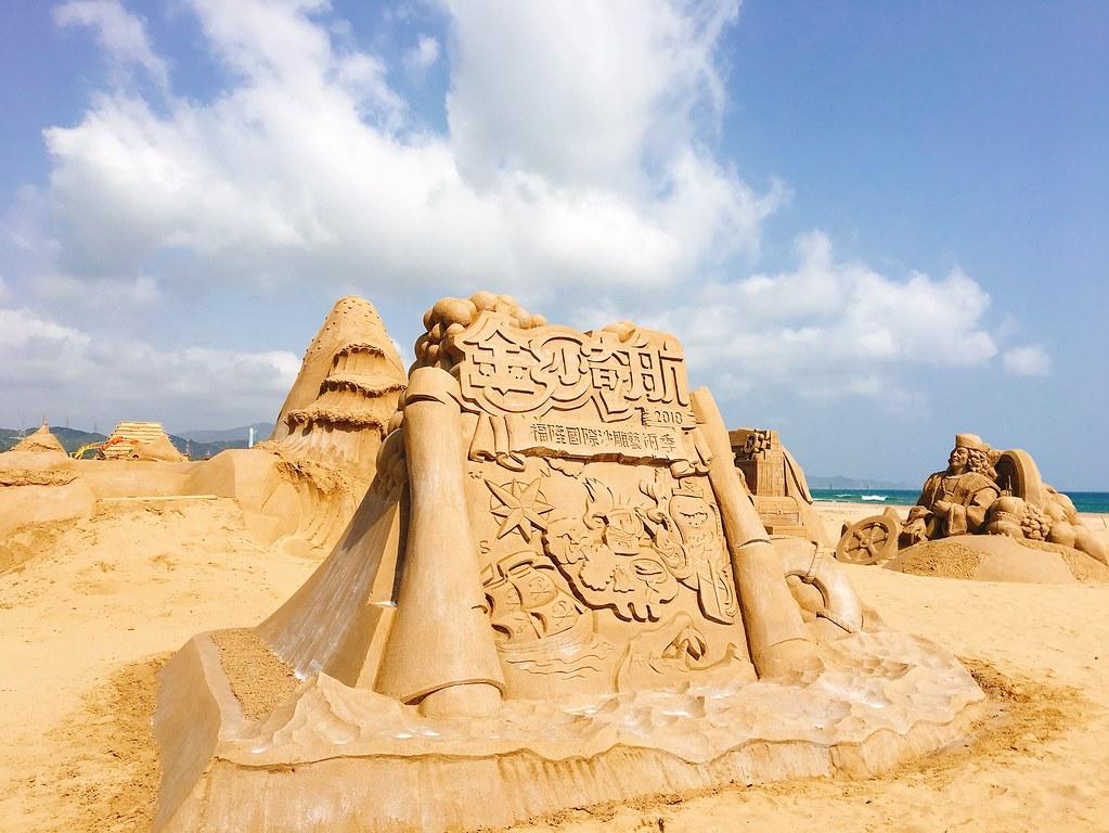 沙雕。圖片來源:交通部觀光局提供。