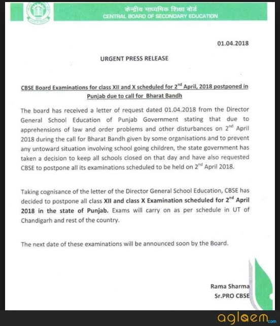 Postponing of CBSE exams