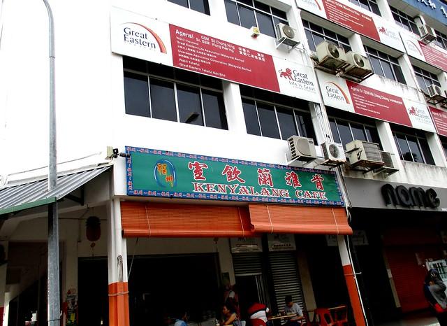 Kenyalang Cafe
