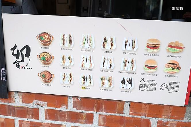 40239780484 a51c3b592c b - 卯食堂 | 豐原早餐推薦 肉蛋吐司、麵線專賣,激推季節限定超美的抹茶草莓三明治,這個真的好好吃!