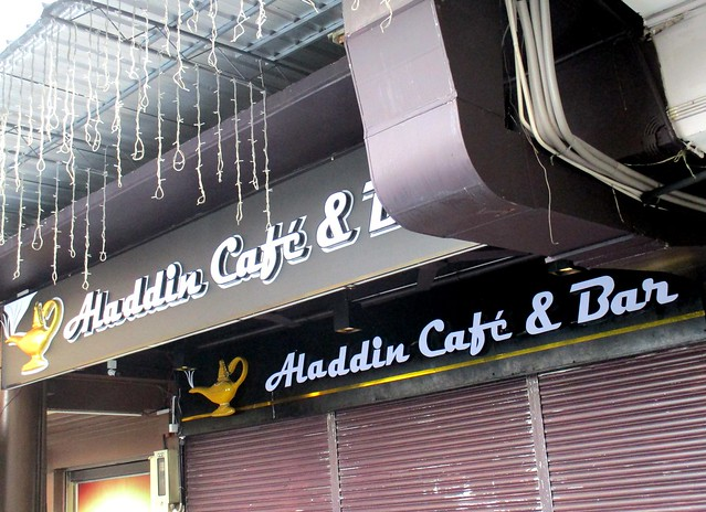 Aladdin Cafe and Bar