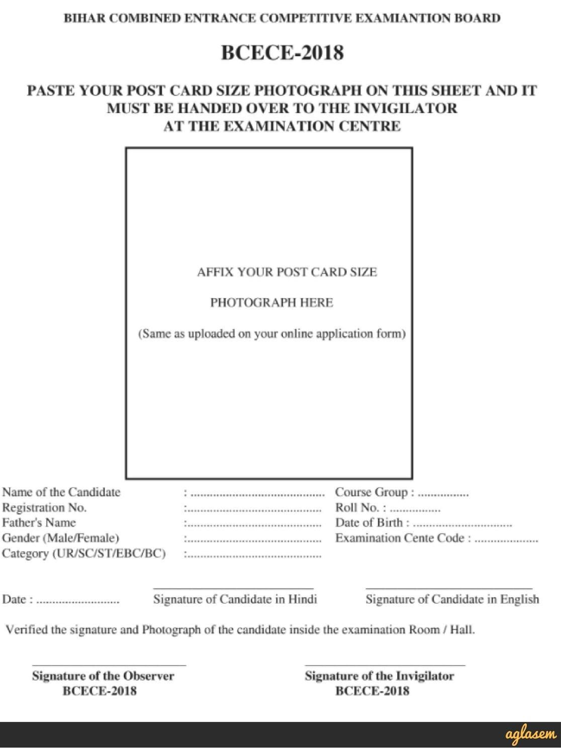 BCECE 2018 Admit Card