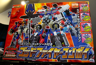 Car Robots God Fire Convoy with God Master Sword Giftset | by naladahc