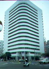 Honda Headquarters Aoyama 1st Street Tokyo Japan