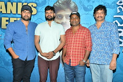 Needi Naadi Oke Katha Movie Thanks meet