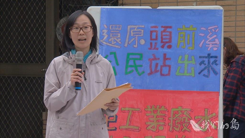 949-1-18新竹媽媽陳翠琴表示,希望透過國土規劃,管制水源保護區。