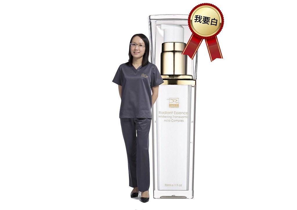 皮膚美白的保養品最推薦的產品是達特氏的晶潤傳明酸精華,傳明酸不僅有美白的功能,還有輔助肝斑淡化的效果