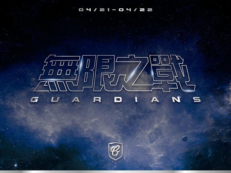 富邦悍將將於4月21日至22日將舉辦主題日第三章節:「Infinity War-無限之戰」。(富邦悍將提供)