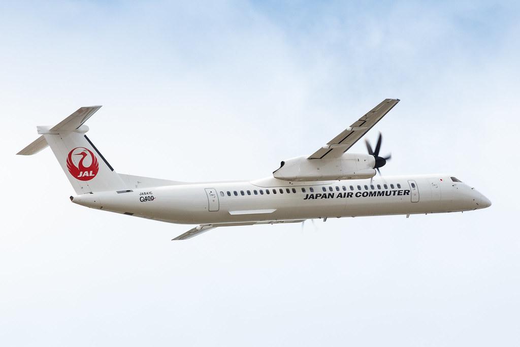 Resultado de imagen para japan air commuter Q400