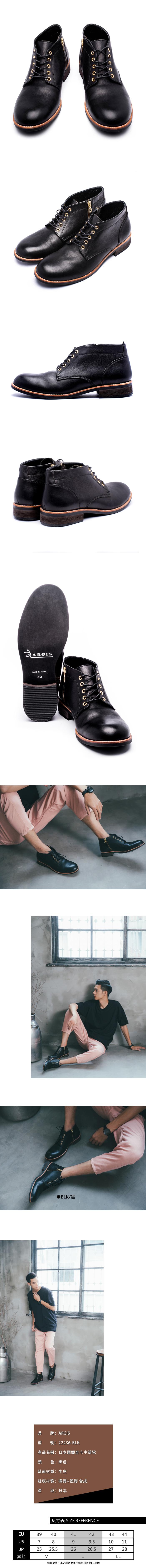 ARGIS Japanese round head Chaka boots  22236 black - Japanese ... 8c84df86417