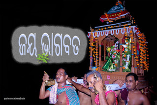 Lord Jagannath – Bhagabata Wallpaper