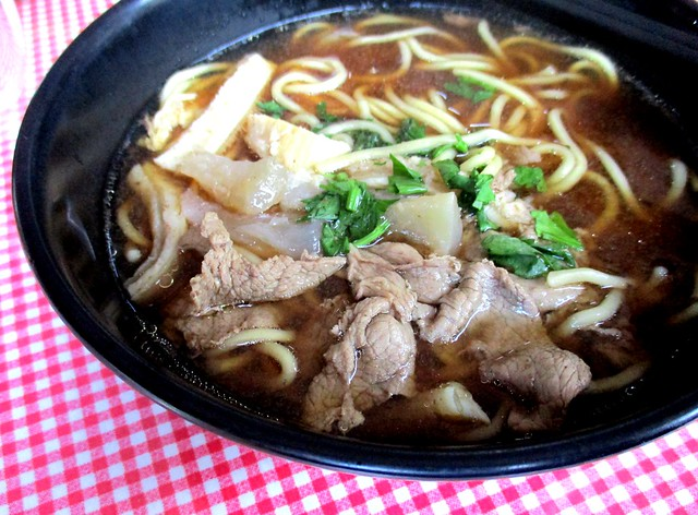 Ah Sian beef noodles special 1