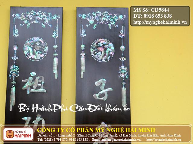 Hoanh Phi Cau Doi kham oc do go mynghehaiminh CD5844d