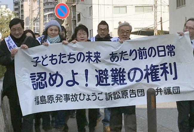核電賠償兵庫(ひょうご)訴訟抗議照片,爭取避難權利。(出自「原発賠償ひょうご訴訟 ぽかぽか★サポートチーム」官網)