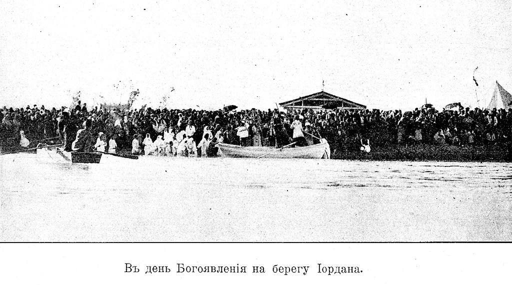 Изображение 85: В день Богоявления на берегу Иордана.