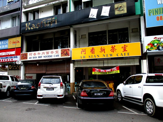Ah Sian Beef Noodle Cafe plus new extension