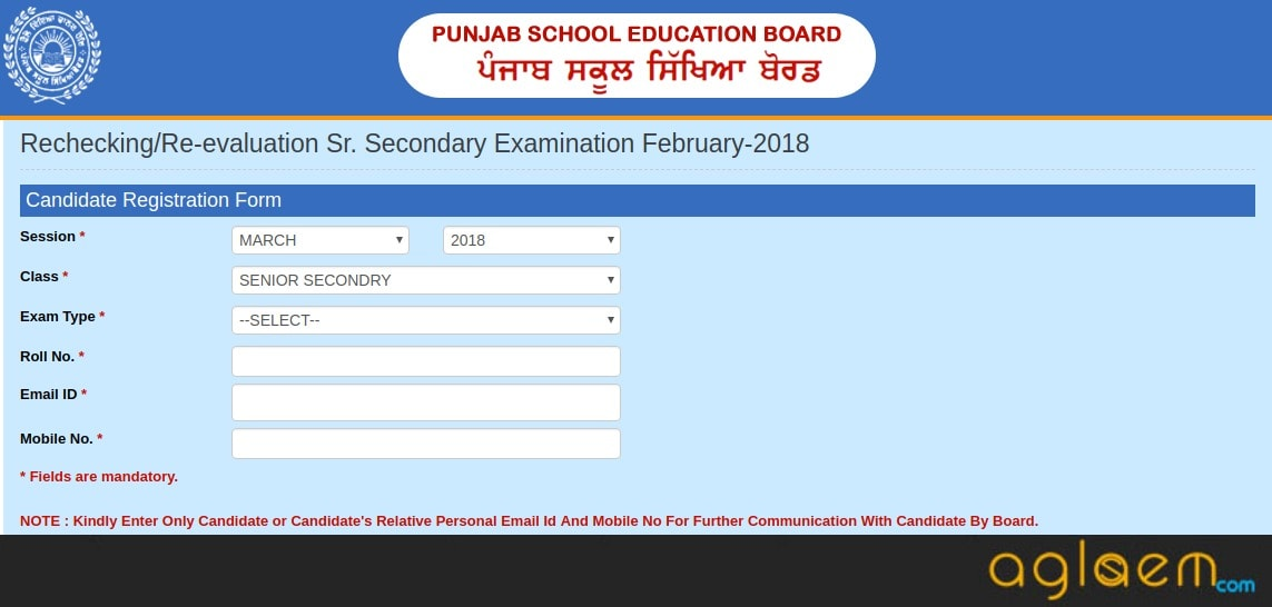 PSEB 12th Rechecking and Revaluation Registration 2018