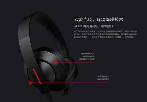 xiaomi-mi-gaming-headset-6