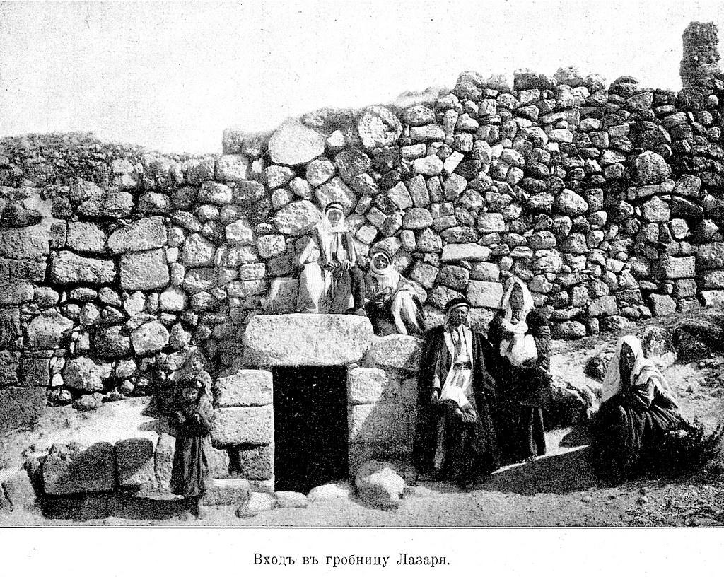 Изображение 70: Вход в гробницу Лазаря.