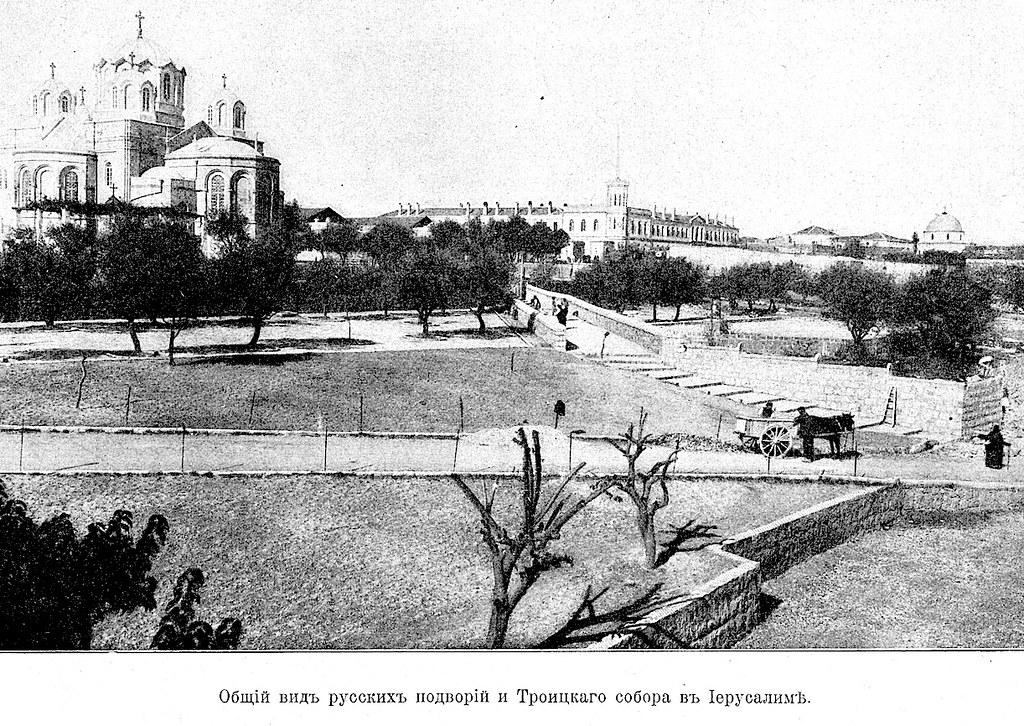 Изображение 73: Общий вид русских подворий и Троицкого собора в Иерусалиме.