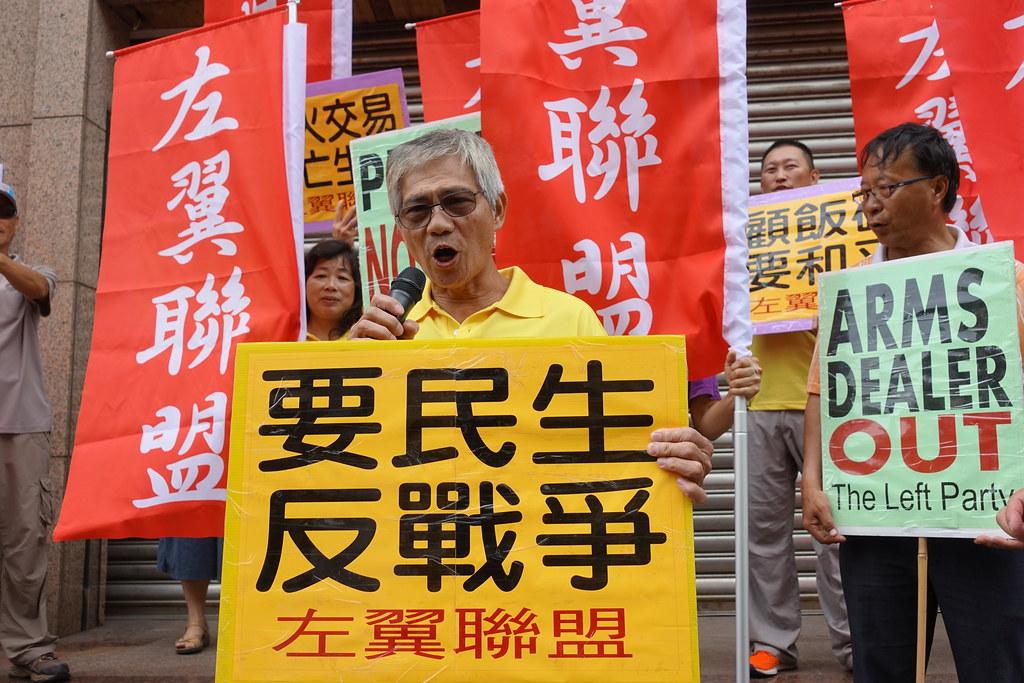 新政黨「左翼聯盟」在場外高舉「要民生、反戰爭」標語。(攝影:張智琦)