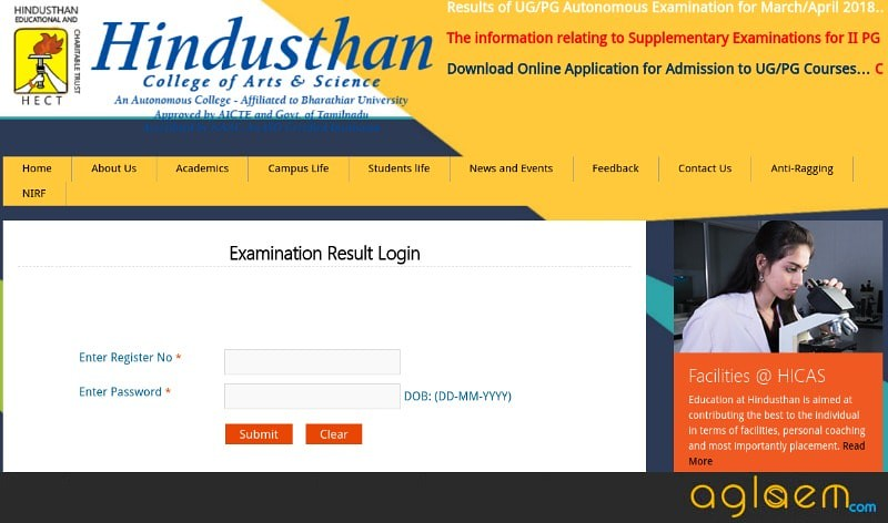 Hindustan College of Arts and Science (HICAS) Result 2018 Announced