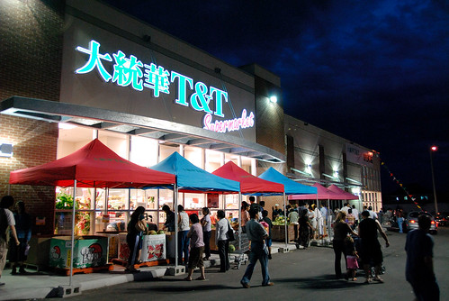 T Amp T Supermarket Is Here Quot How Do You Gather Together The