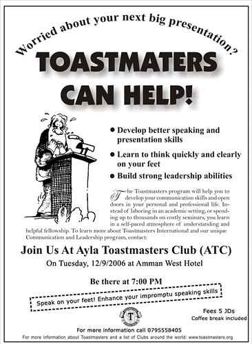 toastmasters meeting invitation