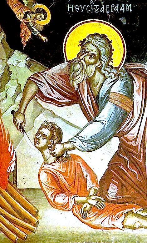 Принесение в жертву Исаака