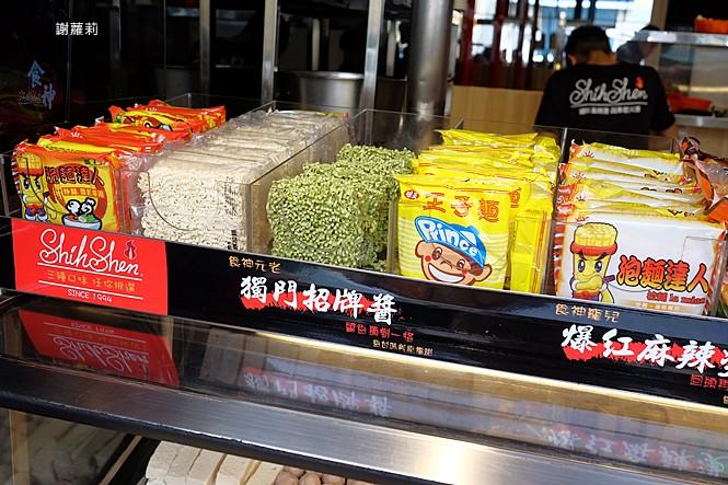 41713543101 9929e5d62f b - 熱血採訪 | 食神滷味靜宜全新二代店,總食材高達170種可以選!
