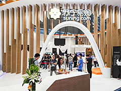 Suning.com was a key strategic partner for CE China 2018. This is their booth at the trade show.
