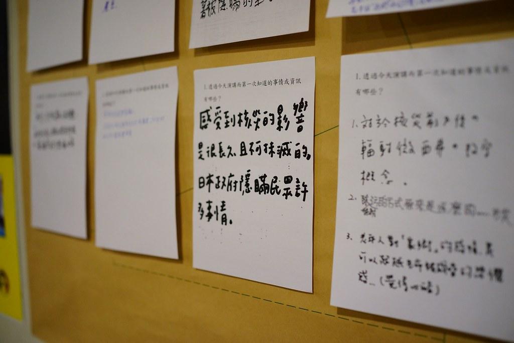 演講結束後,豐田直巳先生請大家寫下今天第一天聽到的事及感想。傅志男攝