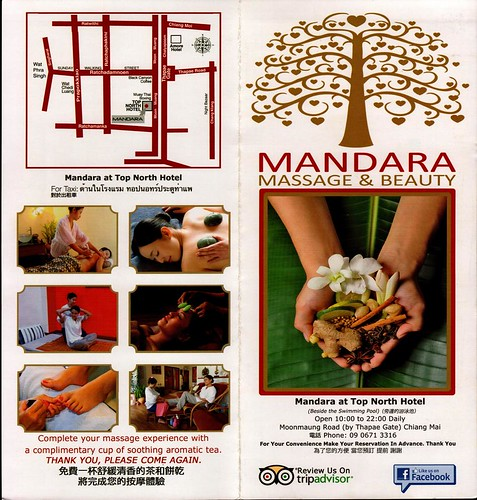 Brochure Mandara Massage and Beauty Chiang Mai Thailand 1