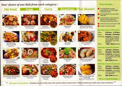 Brochure Galangal Cooking Studio Chiang Mai Thailand 2