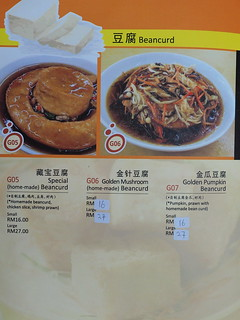 Beancurd menu from Pangkor Seafood Village, Taman Megah | by huislaw