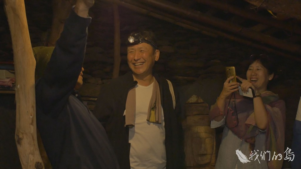 951-2-19s八八風災後,部落會議做出決定,為了維持部落傳統,不要台電修復電力,只做生活基本電力運用。