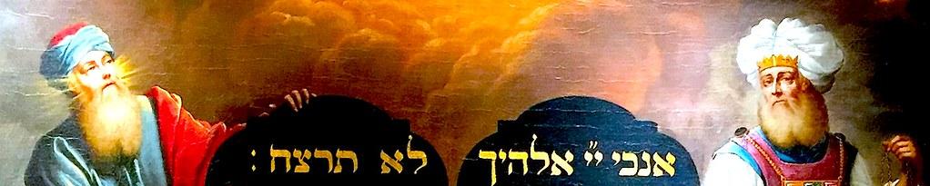 Святые Моисей и Аарон.