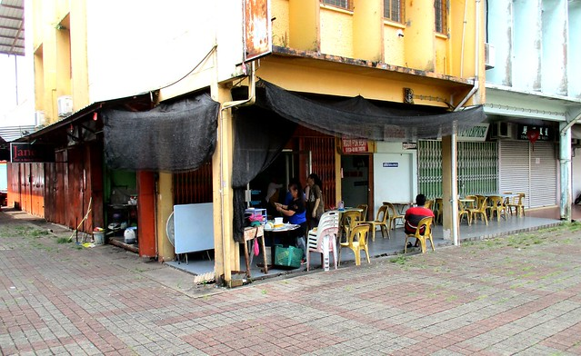 Corner shop, Rejang Park